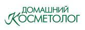 Косметика Домашний косметолог молдова